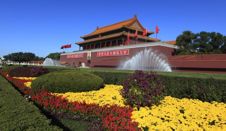 北京教育培训企业转让费用和流程