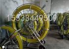 电缆引线器 加固车架10*12*100 150 200米