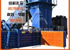 出售东莞大型废纸打包机 昌晓机械设备 全自动液压打包机