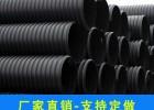 开封钢带管厂家 商丘波纹管价格 开封钢带波纹管-鑫楠建材