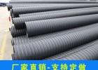 鹤壁钢带管厂家 鹤壁钢带波纹管多少钱一米-鑫楠建材