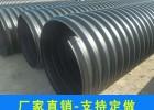 三门峡钢带管厂家,信阳波纹管批发,钢带管价格,鑫楠