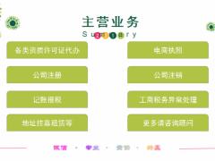 一般企业如何申请进出口许可证 广佛速办