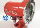 矿用隔爆型LED机车照明灯DGY18/36L(A)