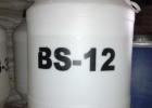BS-12十二烷基甜菜碱BS-12