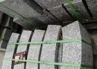 湖南花崗巖加工廠-花崗巖石材價格-衡陽大理石廠
