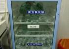 手术室保冷柜FYL-YS-828L