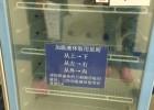 手术室药液加温器