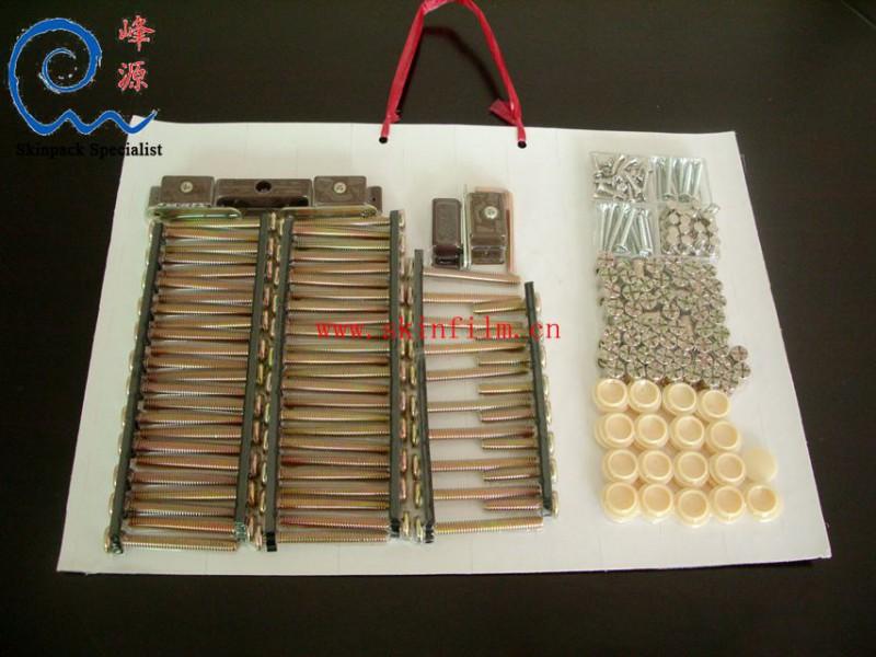 贴体包装机螺丝贴体包装实例: