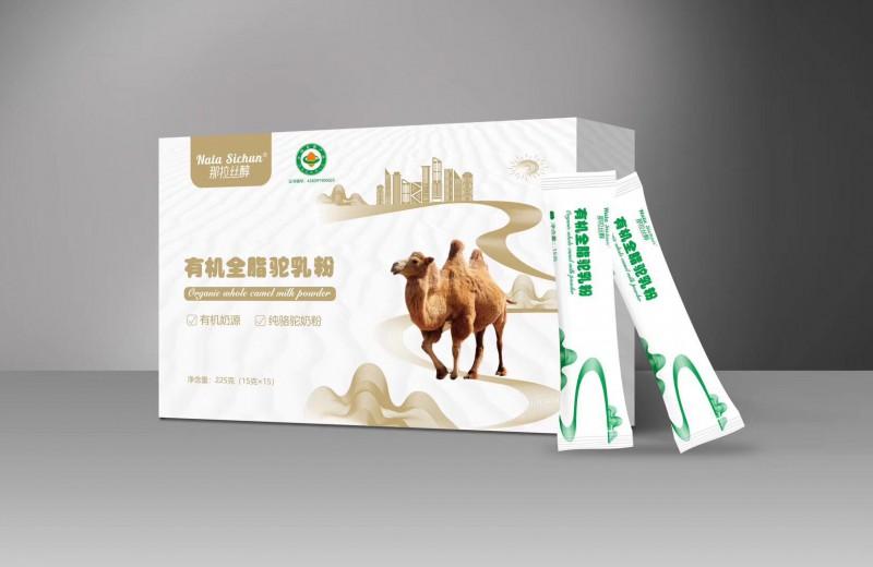 那拉丝醇有机全脂骆驼奶粉225g/成人学生奶粉 批发全脂奶粉