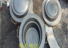 黄南20公分大下乡铝锅模子怎么买模具浇铸模具优质商家