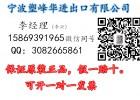 美国舒尔曼PA6(中国)一级总代理商