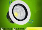 led天花燈射燈18瓦背景墻射燈7w孔燈