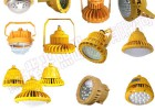 紫光照明GB8035,GB8035LED防爆灯炼油工厂灯