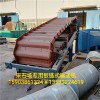 铸件鳞板输送机 输送机械设备鹅卵石煤炭板喂机