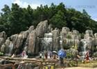 塑石假山施工