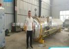 大型电水蒸汽加热betway必威官网硫化罐设备应用领域市场广泛
