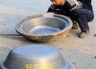 合山70公分大农村铝盆制作铝锅模具厂专业生产模子优质商家