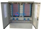 不锈钢1152芯光交箱1152芯不锈钢光缆交接箱