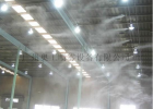 人工造景厂房降温园林加湿AOOPO-GY奥工高压喷雾系统