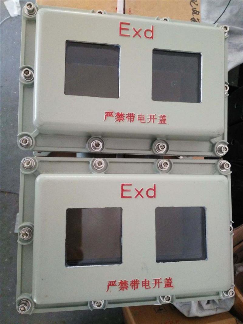 油漆厂防爆仪表箱