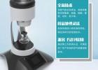 微生物气溶胶采样器ASE-100