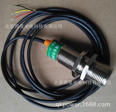 西星科技噪声输出信号RS232声音传感器