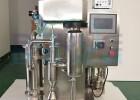 氮气干燥器-小型实验室喷雾干燥机BA-PW1000B