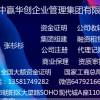 现有天津商业保理公司转让信息流程