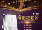 什么减肥仪器效果好 广州减肥仪器生产厂家 减肥仪器品牌排行榜