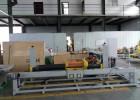 山东供无纺布自动缠绕裹包机、缠绕包装机