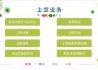 廣州哪些企業需要辦理互聯網出版經營許可證