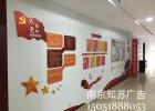南京党建形象墙设计制作-专业10年施工团队