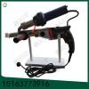 HJ-30手提式挤出塑料焊机焊枪焊嘴挤压机焊枪