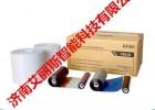 供应山东济南呈妍热升华照片打印机M610,新品上市
