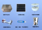 FH-9005型高压输电线路微气象在线监测系统