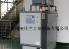 苏州油温机-徐州电加热导热油炉 厂家|价格|技术参数