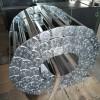 TL型钢制拖链 机床附件 金属履带 钢铝拖链 河北瑞奥