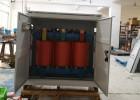 380V变220V变压器 SBK-5KVA三相干式全铜变压器