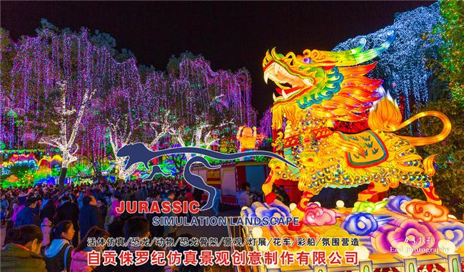 四川彩灯工厂专业制作各类型 花灯 彩灯 灯会 灯展 灯光节