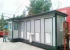 移动厕所厂家 景区移动厕所