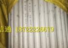 美标310S不锈钢管ASTM耐热不锈钢管厂家现货零售