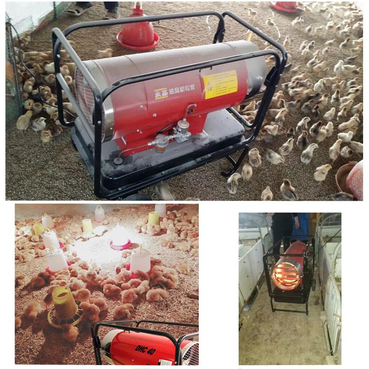 养殖暖风机 养殖场加温机 柴油热风炉
