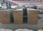 岩棉板净化板岩棉夹芯板岩棉瓦楞板厂家直销