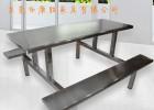 定制8人位不锈钢餐桌 八人不锈钢条凳餐桌厂家 不锈钢餐桌椅