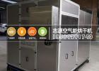自动化污泥生产线设计 热泵污泥干化机批发