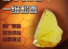 江西一級馬尾松廠家直銷 造紙類松香