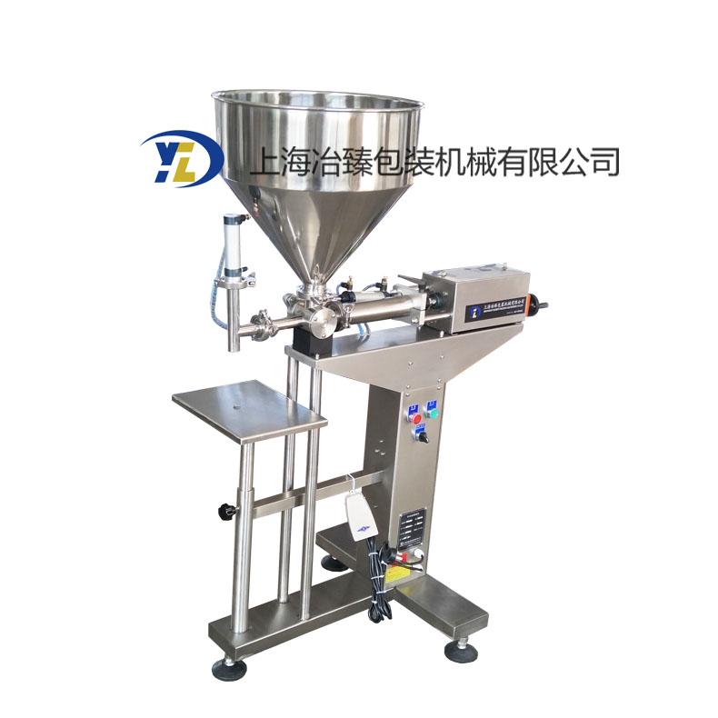 自动膏体灌装机  蜂蜜糖稀定量包装机械