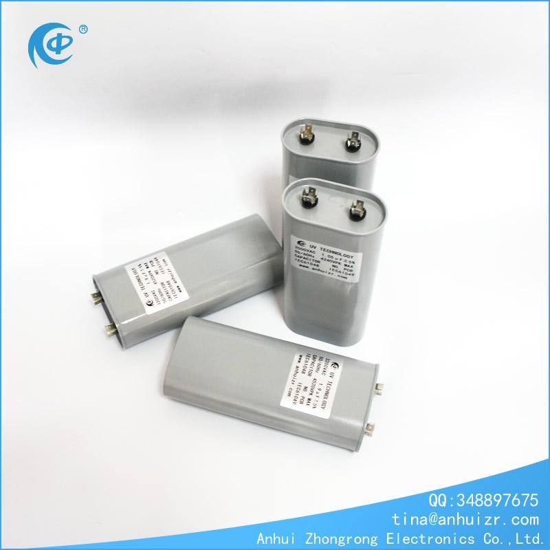 供应自愈式电压并联电容器0.4-10-3uf