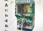 射水類游戲機 水彈打動物類游樂設備 兒童娛樂機廠家供應